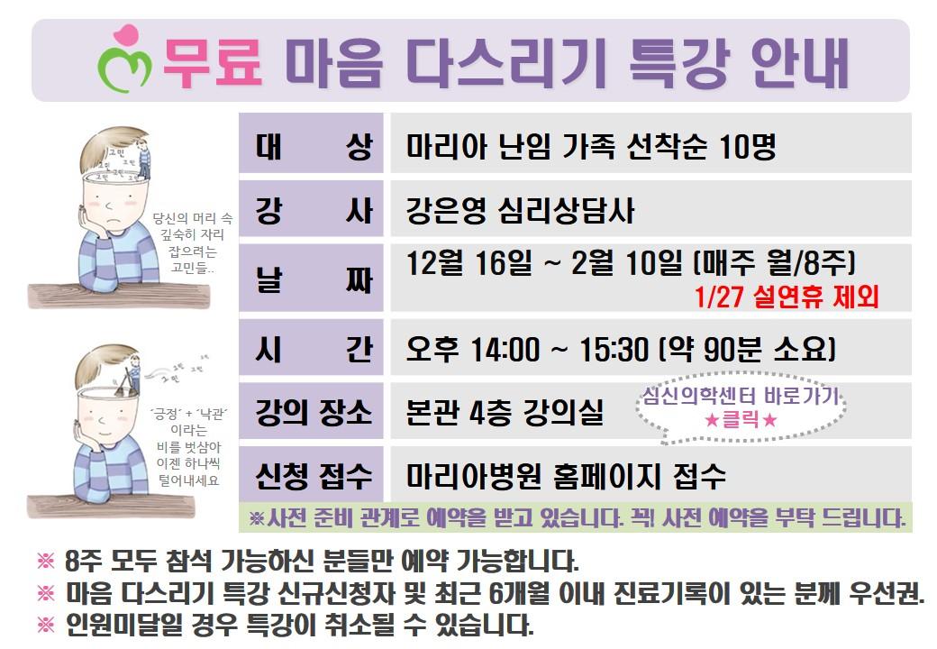 ★특강안내문.jpg